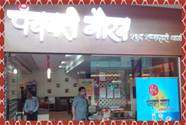 panchvati-outlet-thane